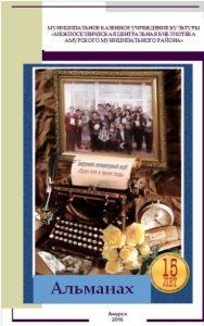 Издания литературного клуба