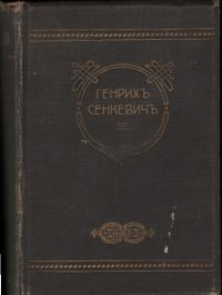 Фонд редких книг